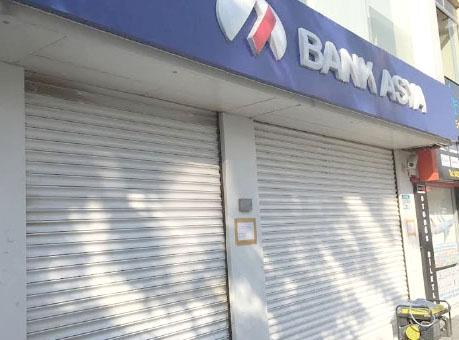 Bank Asya'nın Şubeleri Kapatıldı
