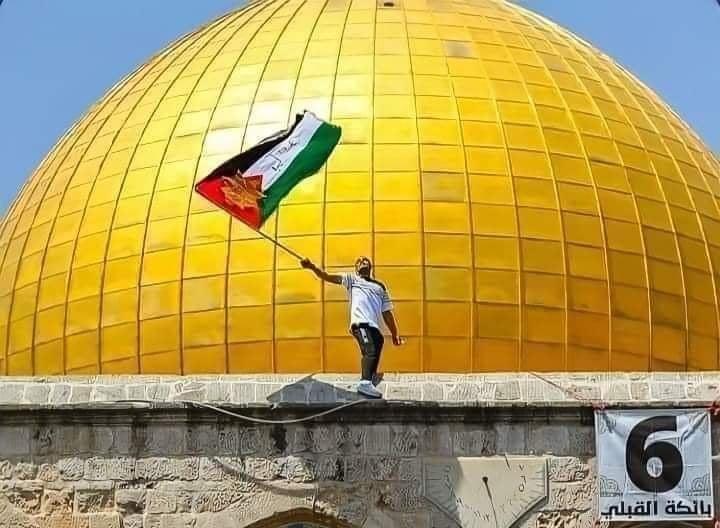 """""""Kudüs'ü Korumak İçin İslam Barış Gücü Kurulmalı"""""""