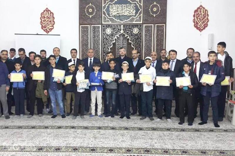 Kur'an-ı Kerim ve Ezan Okuma Yarışması Düzenlendi