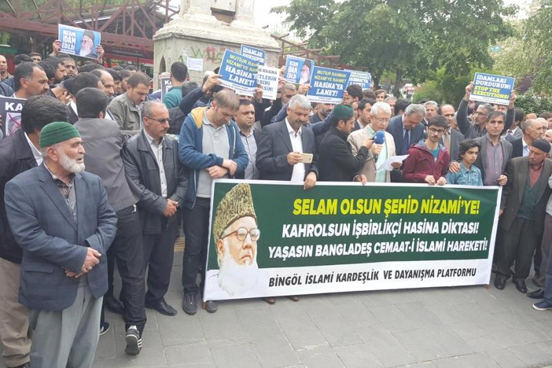 Rahman Nizami'nin İdamı Tel'in Edildi