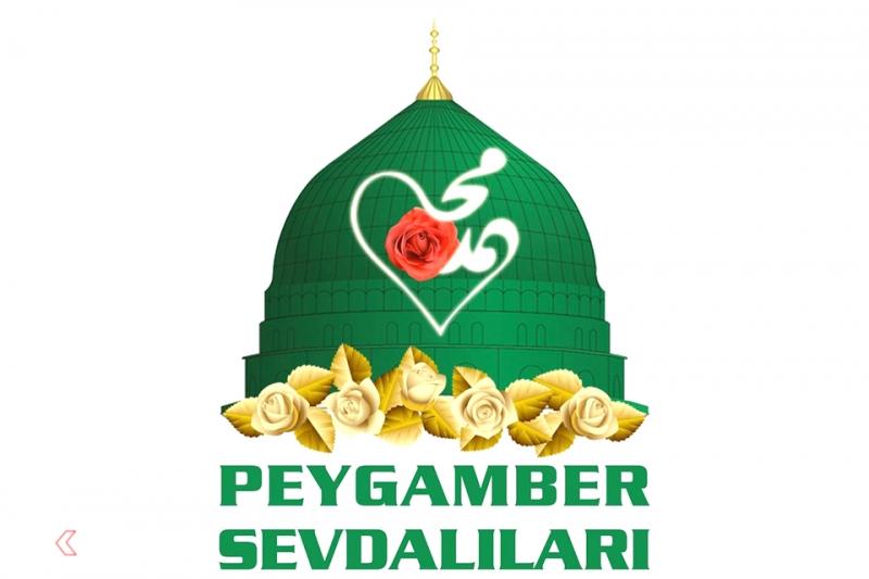 Siyer Yarışması Kayıtları 24 Ocak'a Kadar Uzatıldı