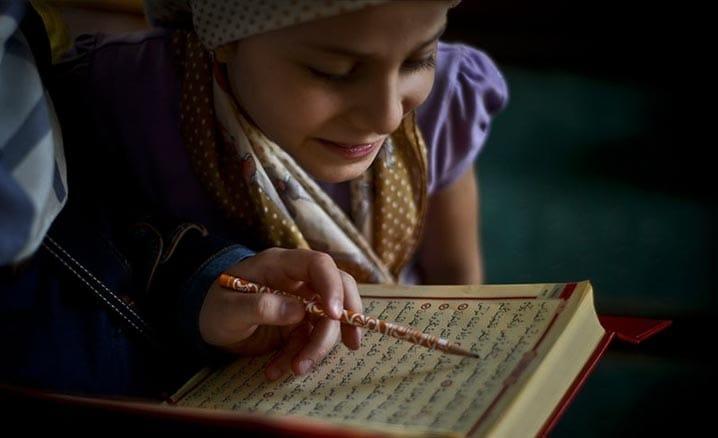 Yaz Kur'an Kursları, Uzaktan Eğitimle Yapılacak